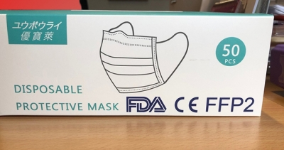 RAPEX: Particle filter mask FFP2 - serious risk